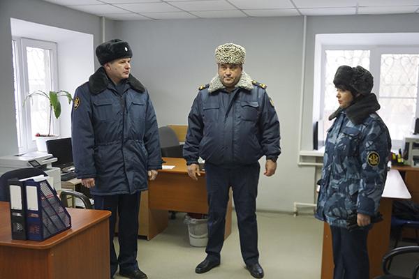 фку уголовно исполнительная инспекция